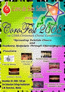 corofest 2008